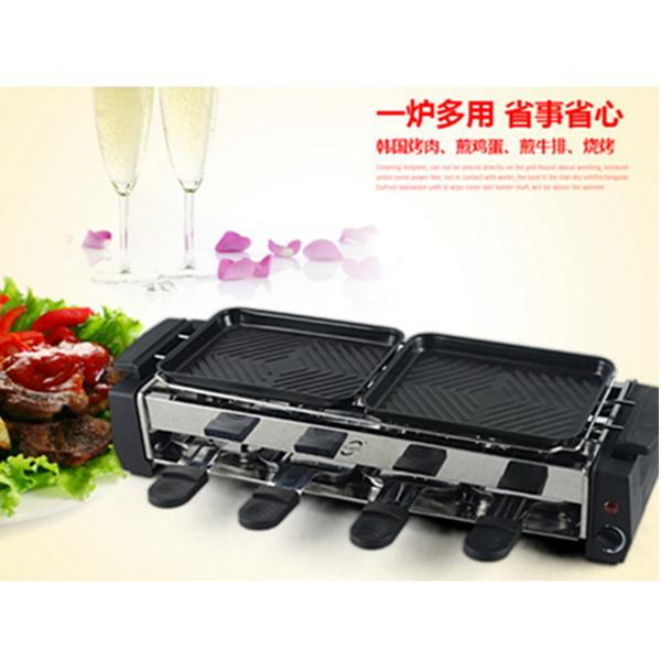 Electric Heat Control Durable Stainless Steel Non-Stick BBQ Grill Pan