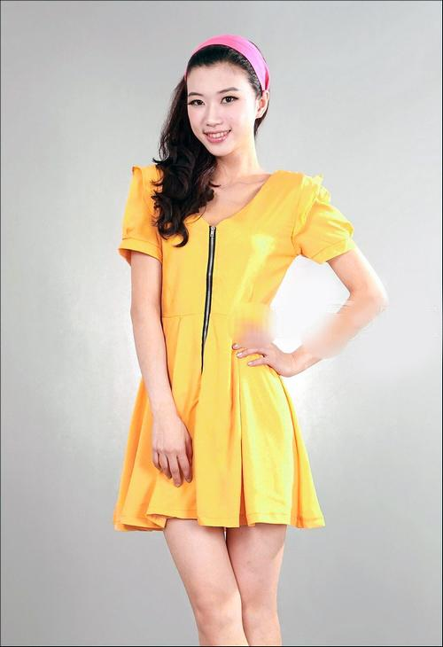 Elegant Short-sleeve Show-slim Dress (Yellow)