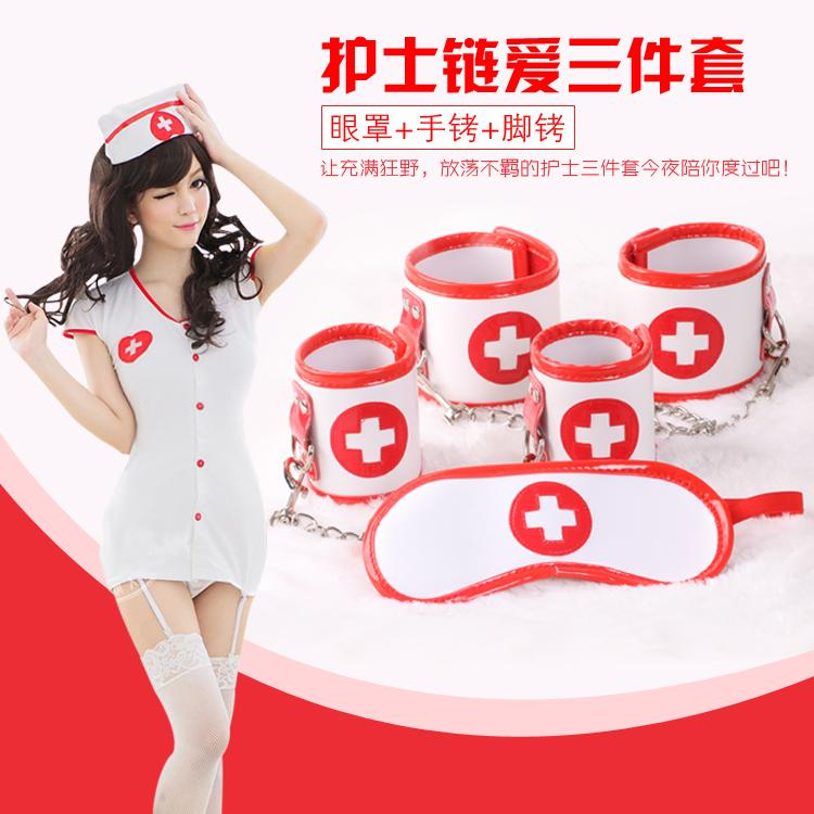 EMERGENCY BONDAGE KIT-1unit (Nurse)
