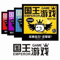 Emperor Card Game ( Chinese Ver.) FUNNY GIFT WITH FRIEND