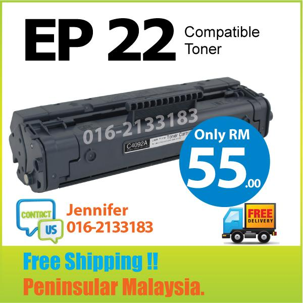 MY EP22/EP 22 Compatible Canon LBP-250 350 800 810 1110 1120 Printer
