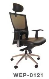 Ergonomic Office Highback Mesh Chair model WEP-0121