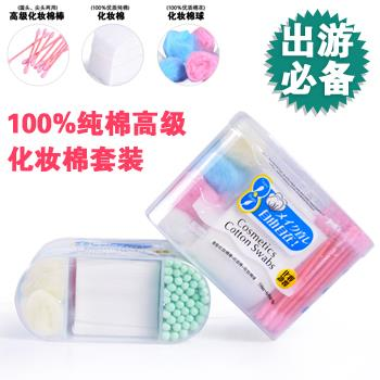 Essential Travel~Cotton Pad Set