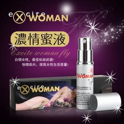 EXCITE WOMEN FLY SPRAY-1unit