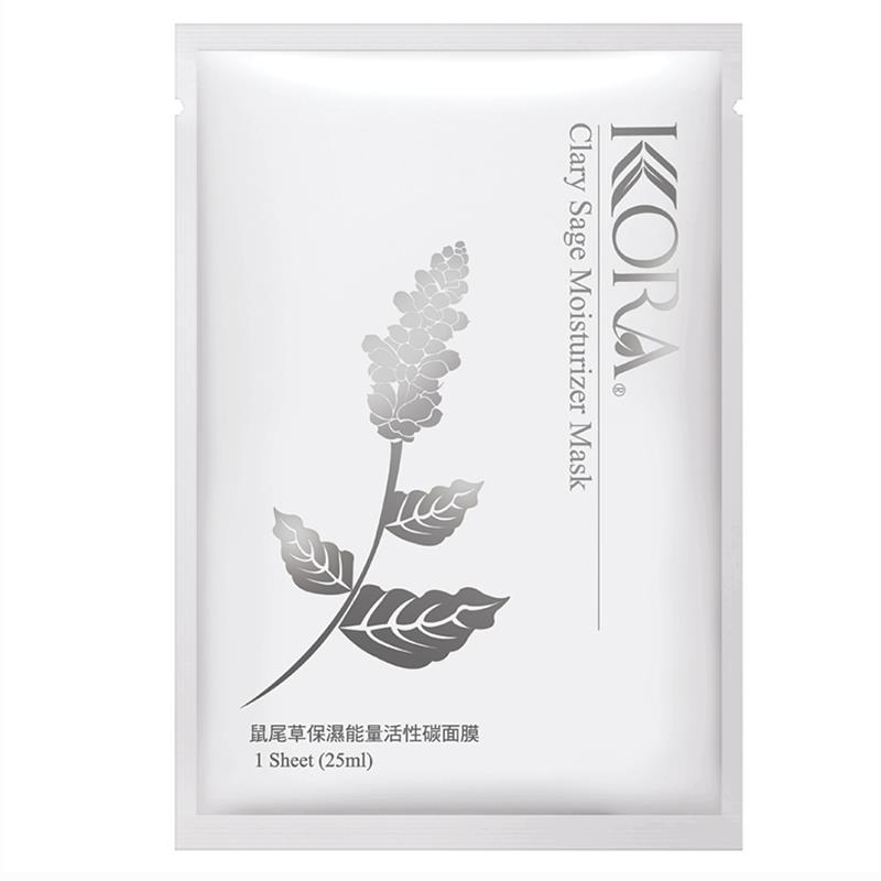 Facial Mask Clary Sage Moisture Charcoal Black Face Sheet Beauty Skin