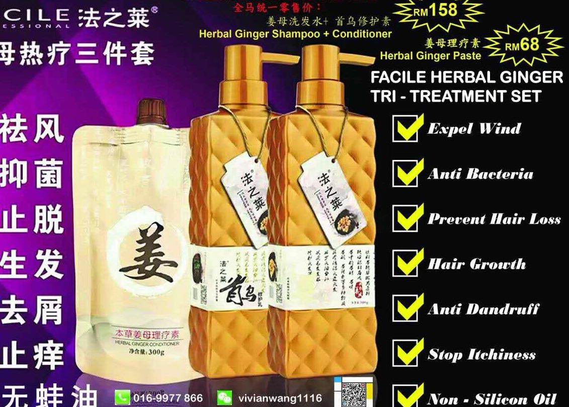 FACILE Ginger hair shampoo ONLY