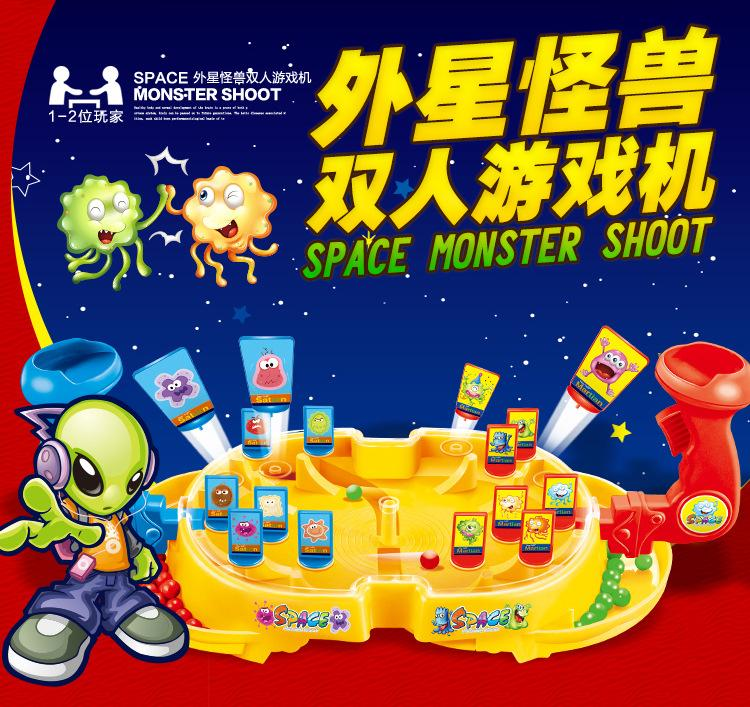 Family Interactive Toy - Space Monster Shooter Battle Game