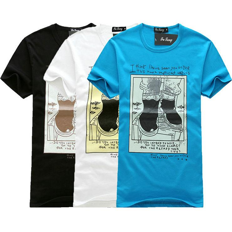 Fashion Men T-shirt 12922 (Shoes)