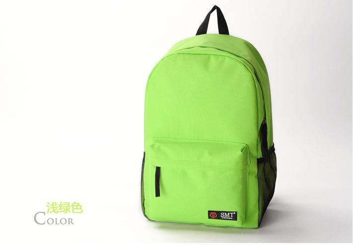 Fashion Nylon Backpack 15480 (Light Green)