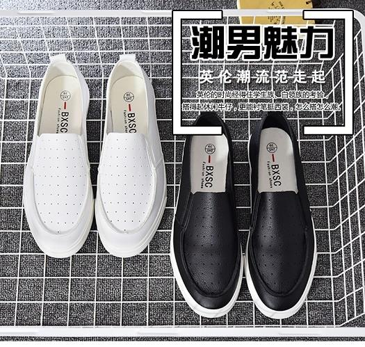 Fashion Style Breathable Casual PU Sneakers Slipon
