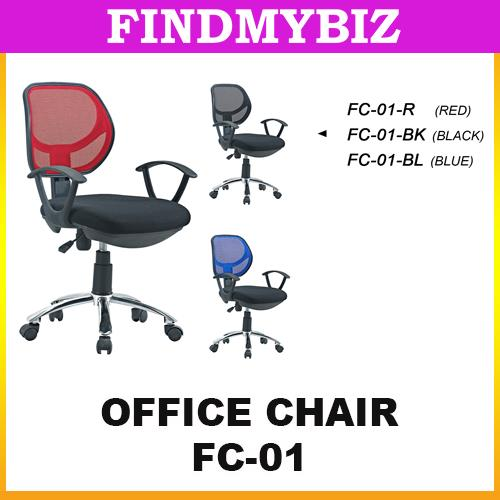 FC-01 MESH Office STAFF Executive STUDY MEETING Chair Table ADJUSTABLE
