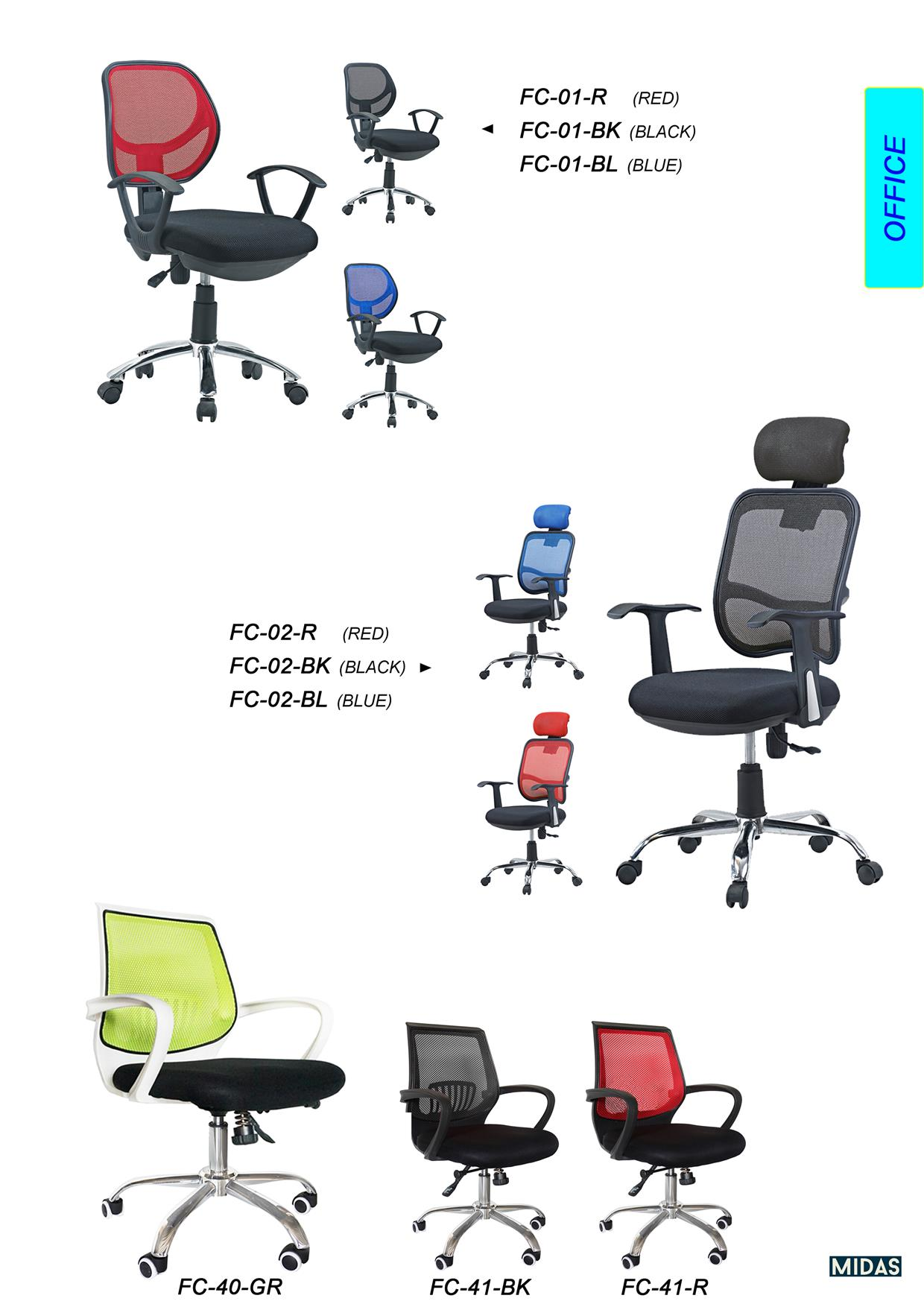 FC-02 MESH Office STAFF Executive  STUDY MEETING Chair Table HEADREST