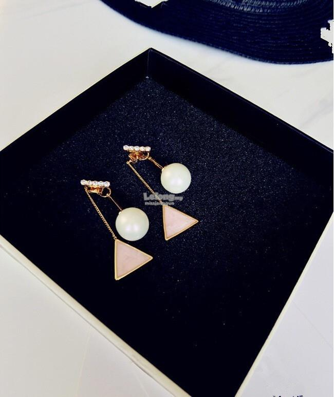 Flash Diamond Pearl + Triangle Geometry Post-Hanging Earrings