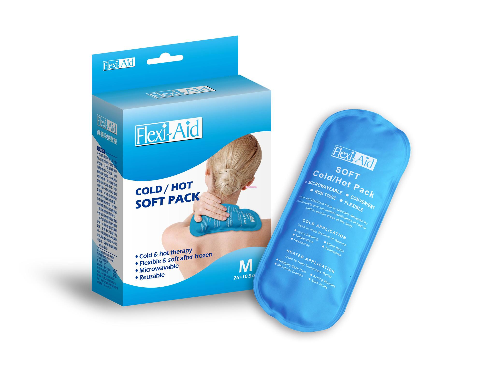 Flexi-Aid Cold/Hot Soft Pack