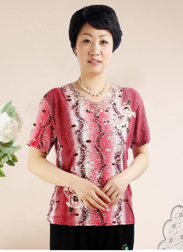Flexible Ice Silk Flower-Leaf Fashion Mom Grandma Shirt
