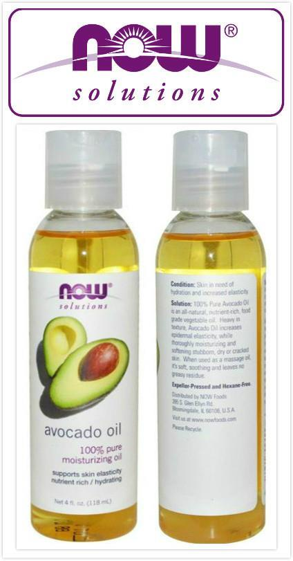 Now Foods, 100% Pure Avocado Oil, Improves Skin Elasticity (118ml)