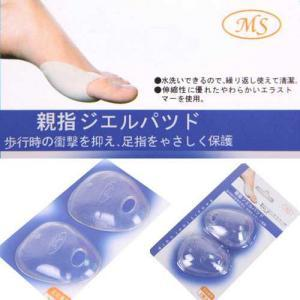 Foot Protective Cover (One pair)