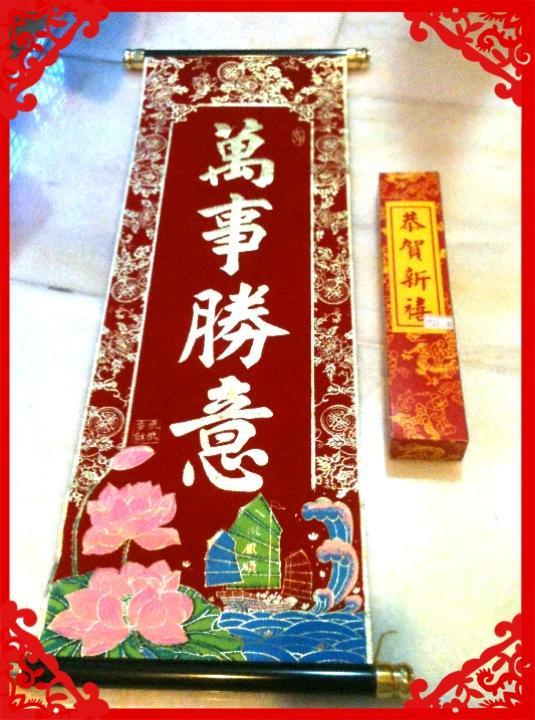 Free Shipping - Chinese Greeting Reels - 萬事勝ø..