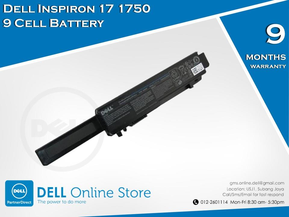 Genuine Dell Inspiron 1750 9 Cell Battery