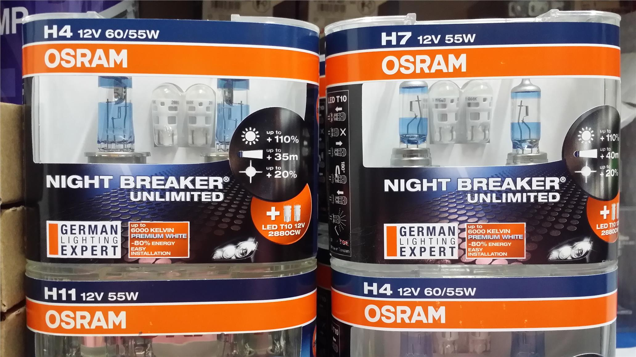 genuine osram night breaker unlimit end 11 22 2017 6 49 pm. Black Bedroom Furniture Sets. Home Design Ideas