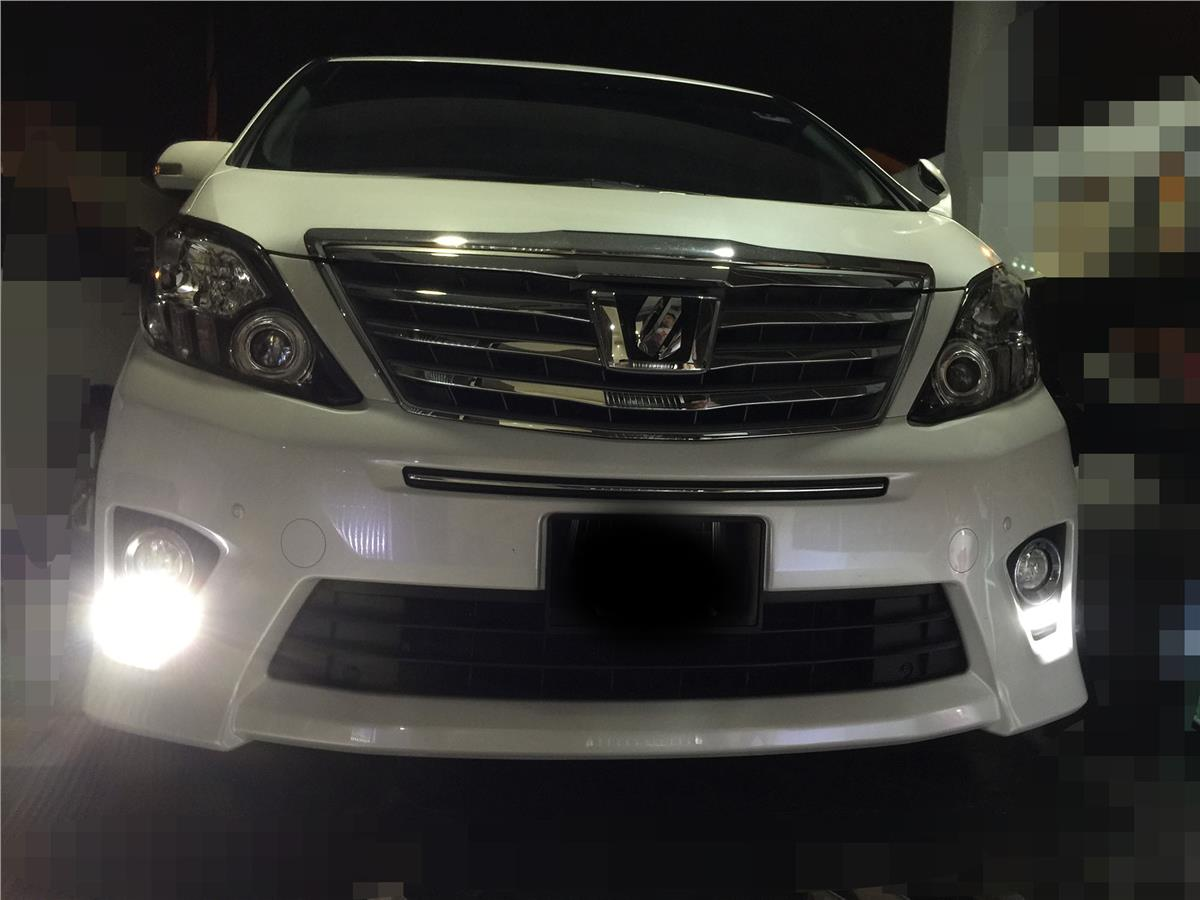 Genuine Toyota Alphard Vellfire Estima LED Day Light Kit