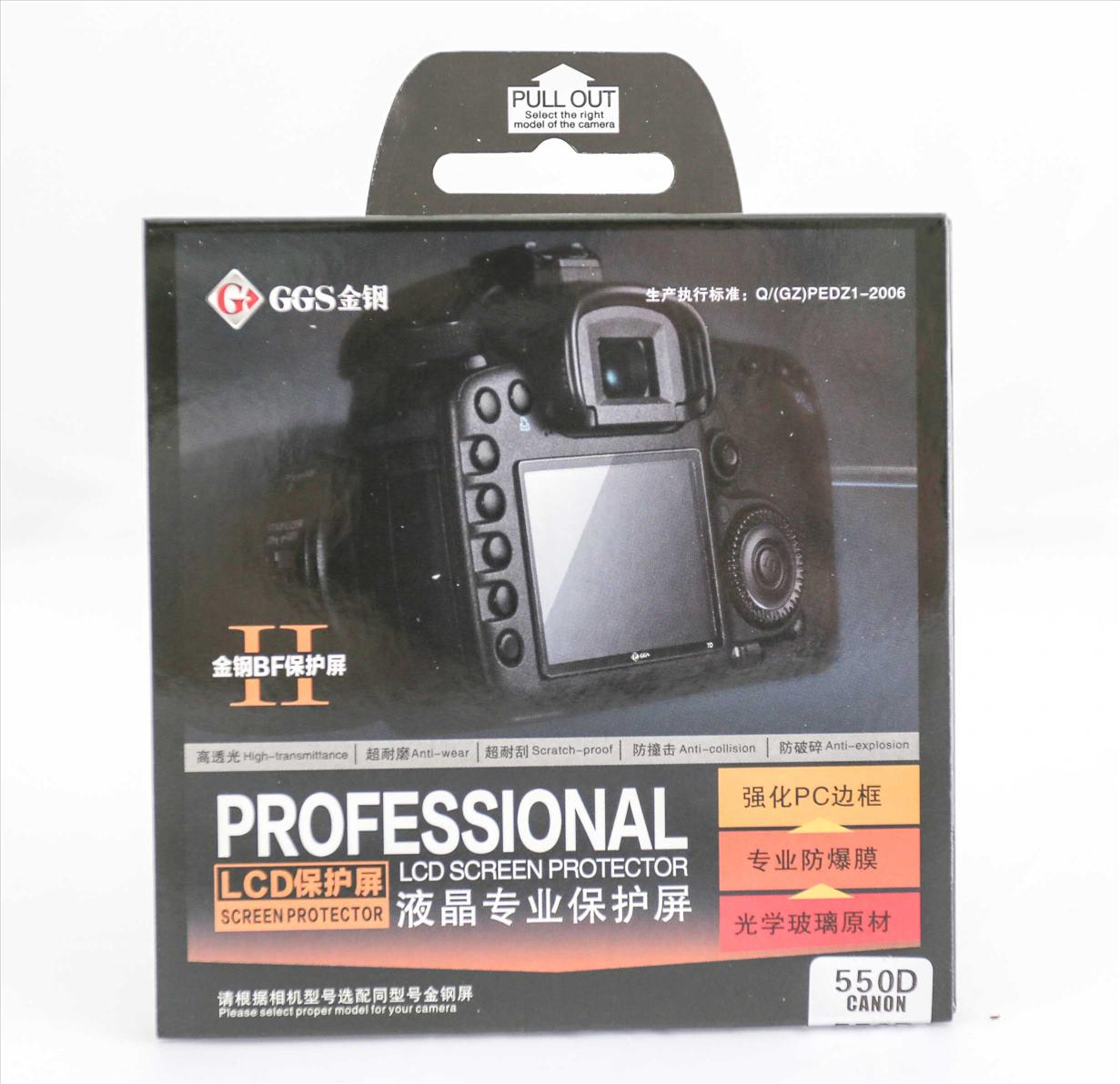 GGS LCD Screen Protector- Canon 550D