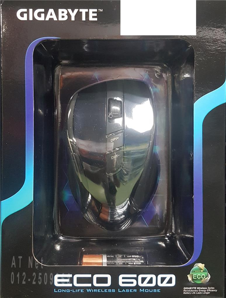 GIGABYTE LONG LIFE WIRELESS LASER MOUSE (ECO 600)