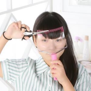 Girls' Favourite~DIY Hair Bang Cut Supporter