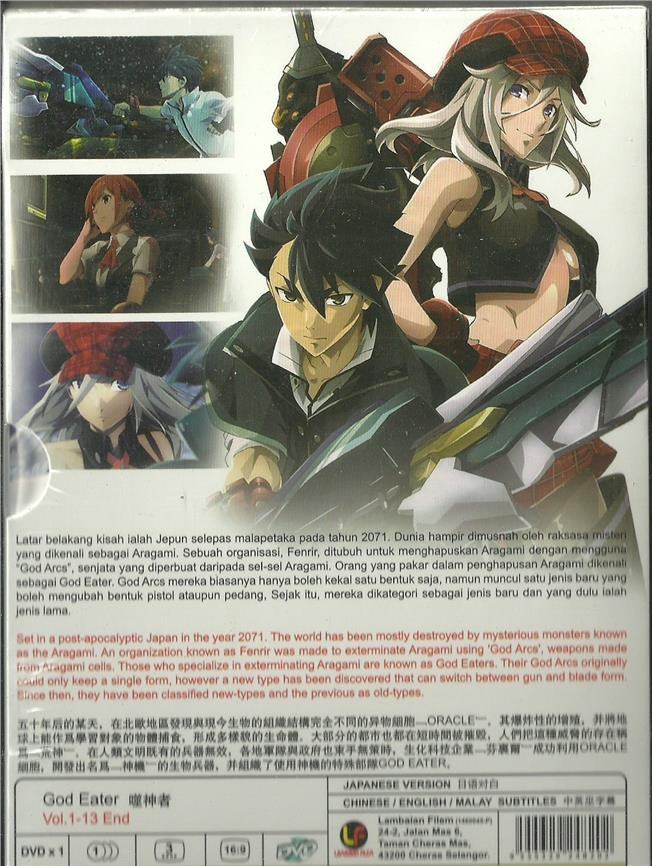 GOD EATER - COMPLETE ANIME TV SERIES DVD BOX SET (1-13 EPISODES)