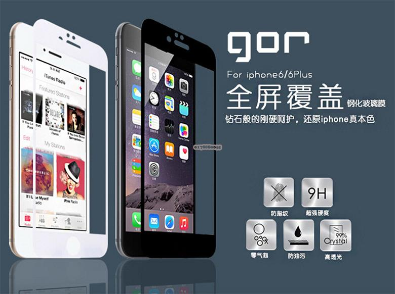 Gor iPhone 6S / 6 Full Tempered Glass Screen Protector Premium Black