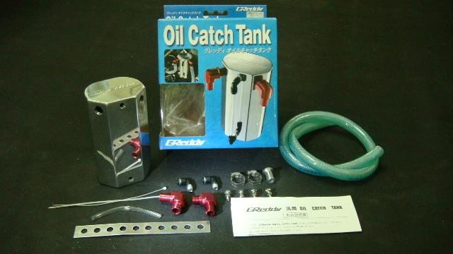 Greddy oil catch tank