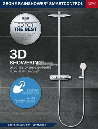 Grohe 26250000 SmartControl 3D Shower