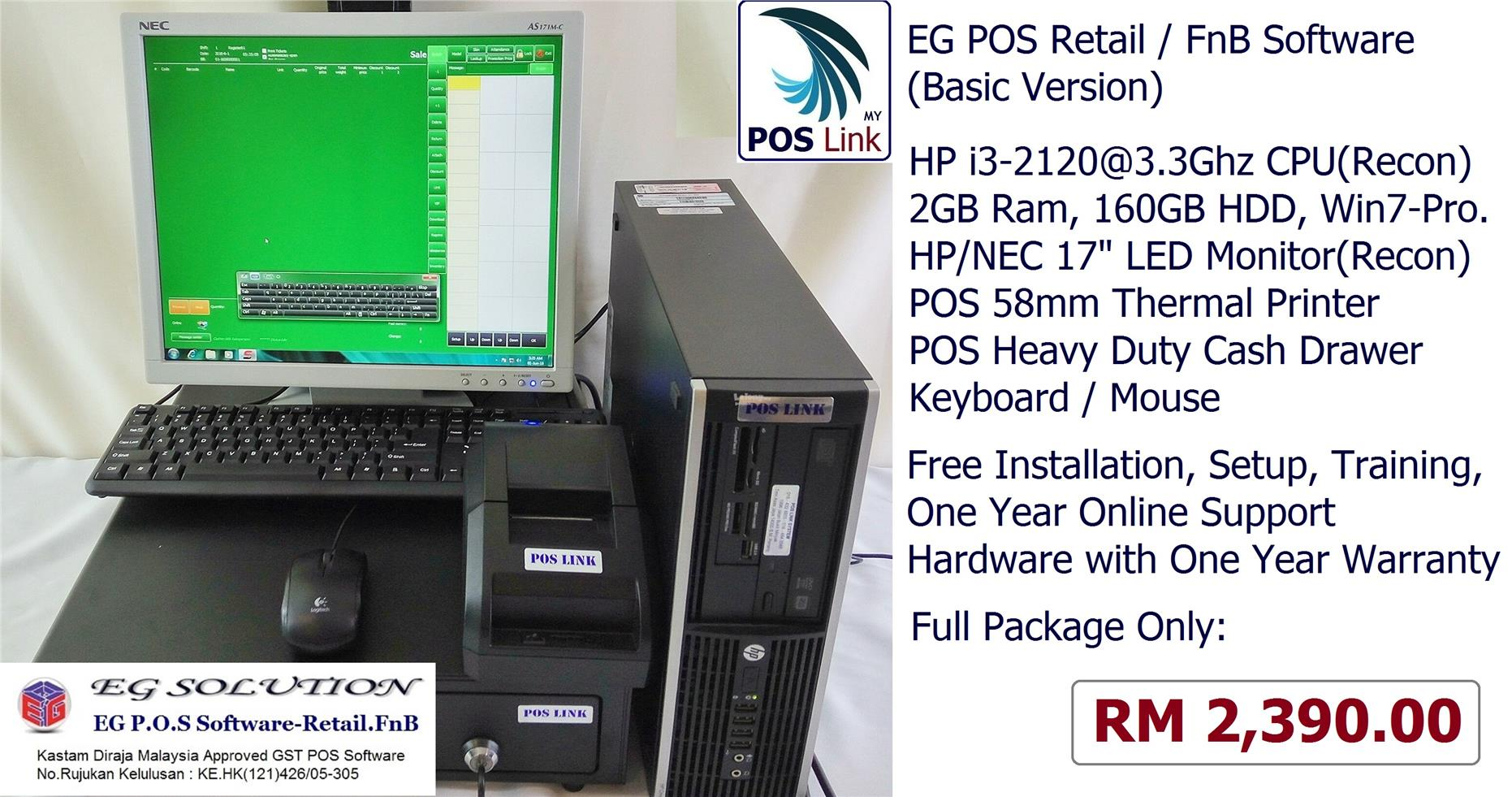 GST POS System- EG Basic POS Software +  HP i3 POS Economic PC Set