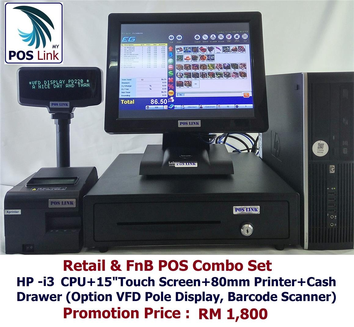 "GST POS System - HP i3 +15""Touch Screen POS Economic PC Set"