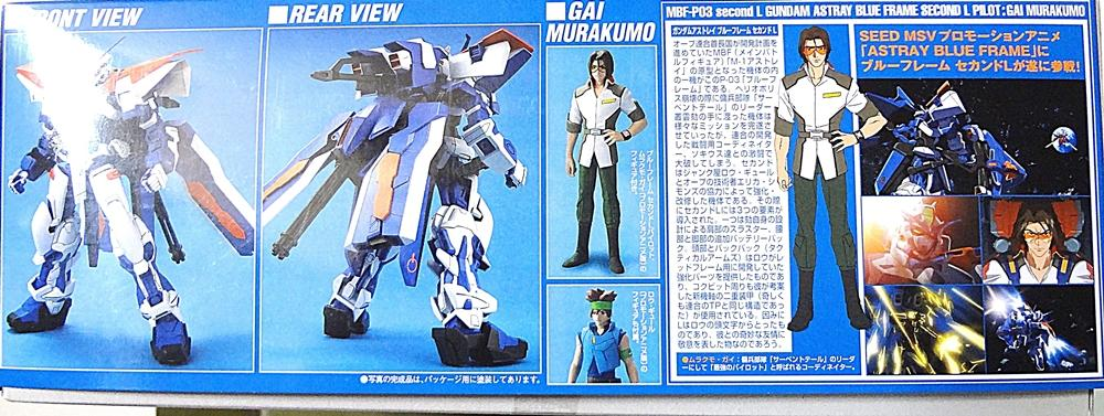Gundam SEED Astray Blue Frame Second L 1/100 MBF-PO3 12 SEED MSV