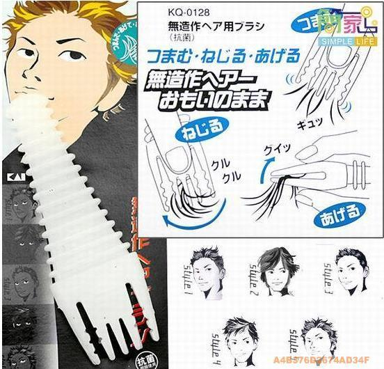Hair Style Maker Gadget (Specially for boy) 11085