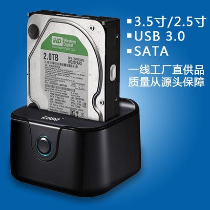 HDD DOCKING / 2.5'/3.5' SATA