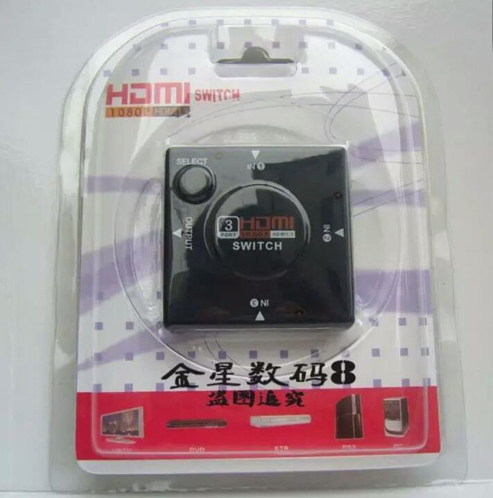 HDMI 3 IN 1 OUT
