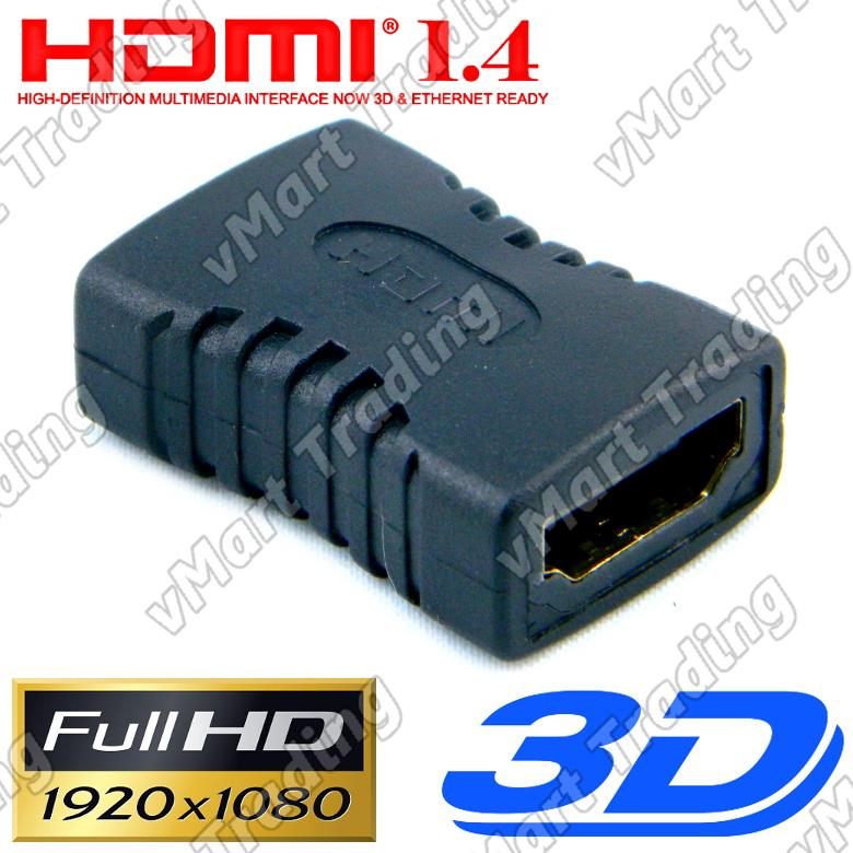 HDMI Coupler / Joiner Female to Female Adapter