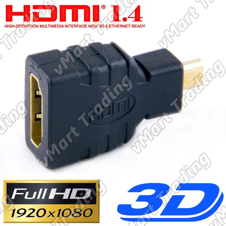 HDMI to HDMI-Micro (Type D) Adapter
