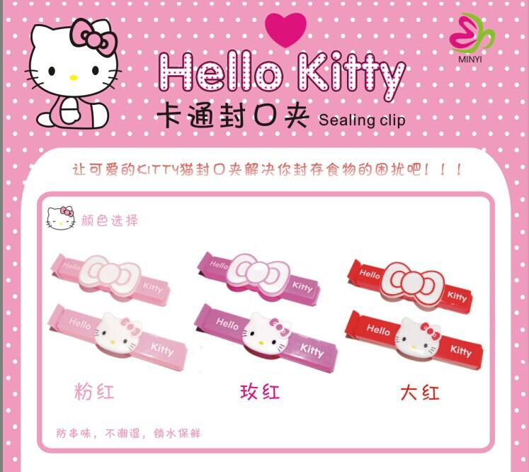 Hello Kitty 2 in 1 Food Plastic Bag Seal Clip