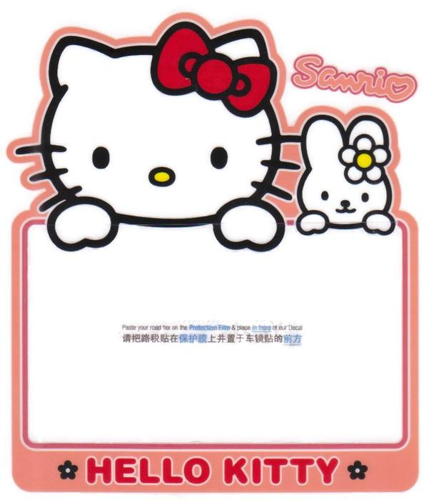 hello kitty road tax sticker end 4222016 115 pm myt