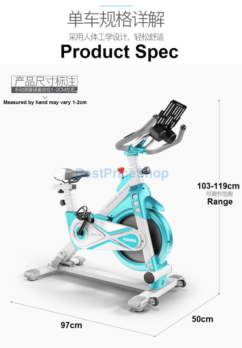 High Grade Swing Able Spinning Bicycle Slim Exercise Bike HM-812T