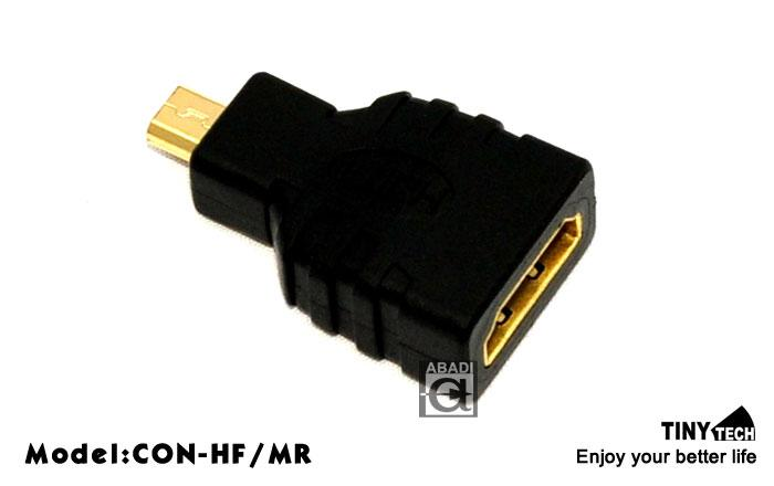 HIGH QUALITY MICRO HDMI (M) TO HDMI (F) CONVERTOR ADAPTER (HF/MR)