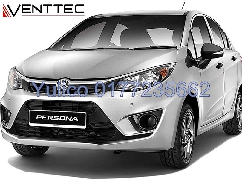 HIGH QUALITY PROTON PERSONA (100MM) DOOR VISOR YR '16 & ABOVE