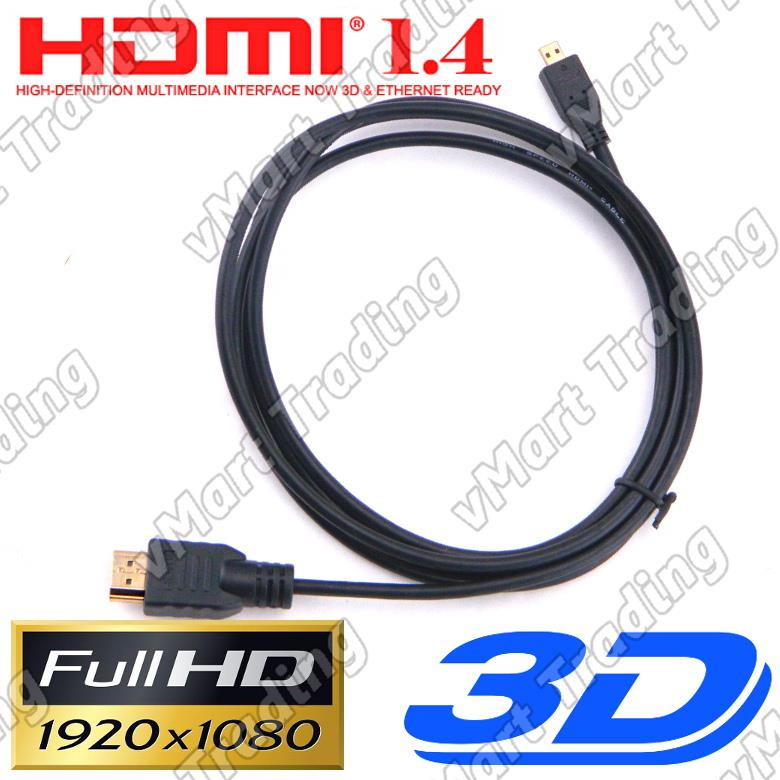 High Speed HDMI to HDMI-Micro (Type D) Cable 1.8M