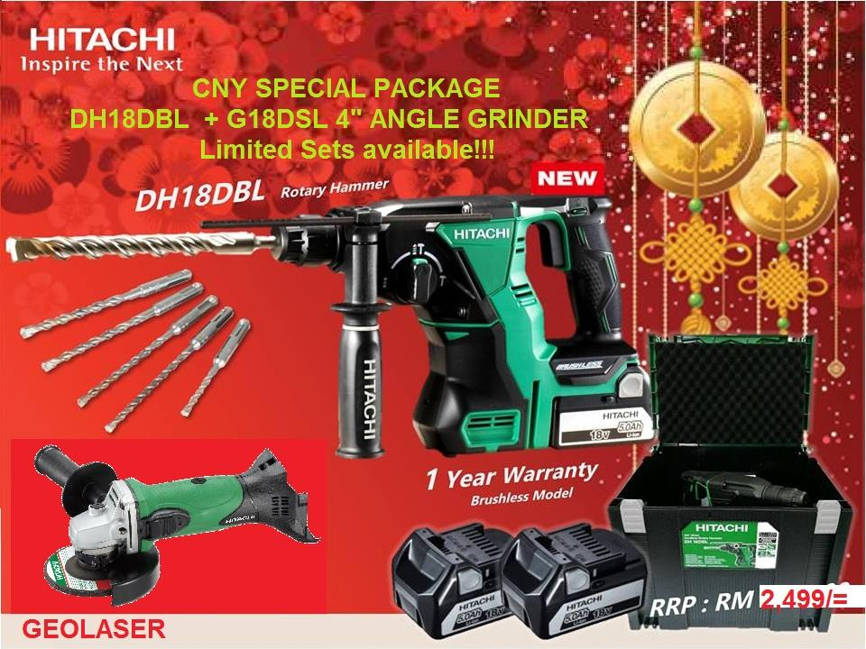 "HITACHI DH18DBL 3-MODE BRUSHLESS ROTARY HAMMER + G18DSL 4"" ANGLE GRIND"