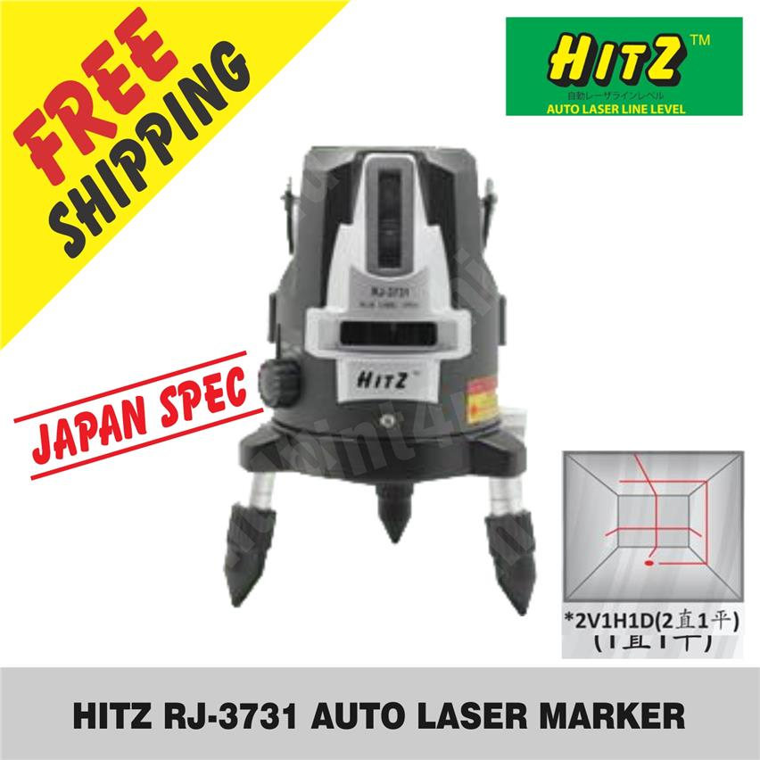 HITZ RJ 3731 NORMAL BRIGHT AUTO LASER MARKER BEEP