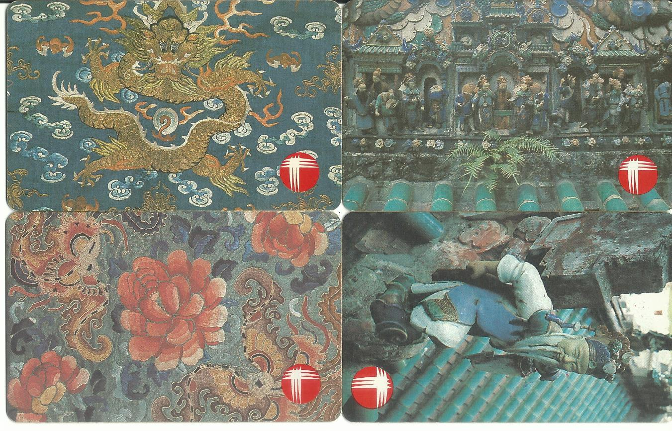 HKPCU-4A HONG KONG PHONE CARD USED 4 DESIGN