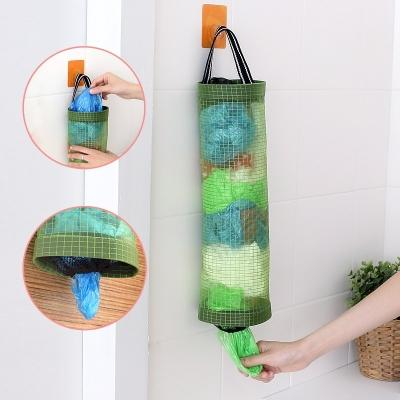 Home Wall Mount Rubbish Bag Storage Box Garbage Bags Holder